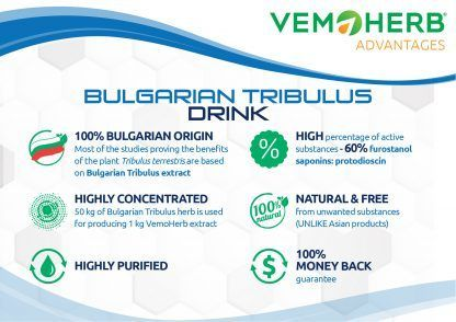 Advantages: VemoHerb Bulgarian Tribulus Drink