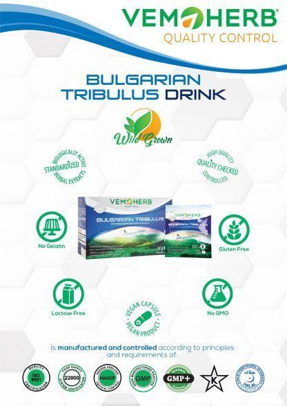 Quality control: VemoHerb Bulgarian Tribulus Drink