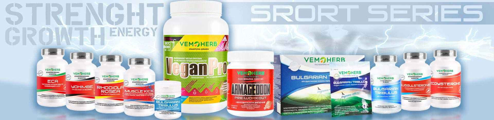 VemoHerb - Superpremium Quality Herbal Supplements for sports