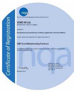 CertificateGMPEN