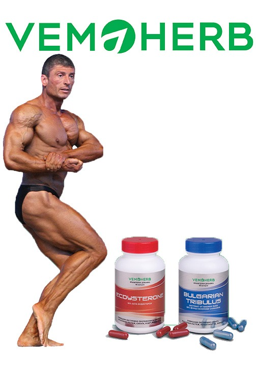 VemoHerb dietary supplements designed for muscle mass gain