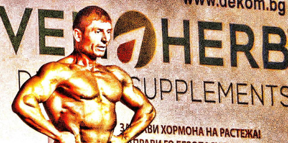 VemoHerb_Body building tournament