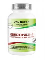 ВемоХерб Geranium