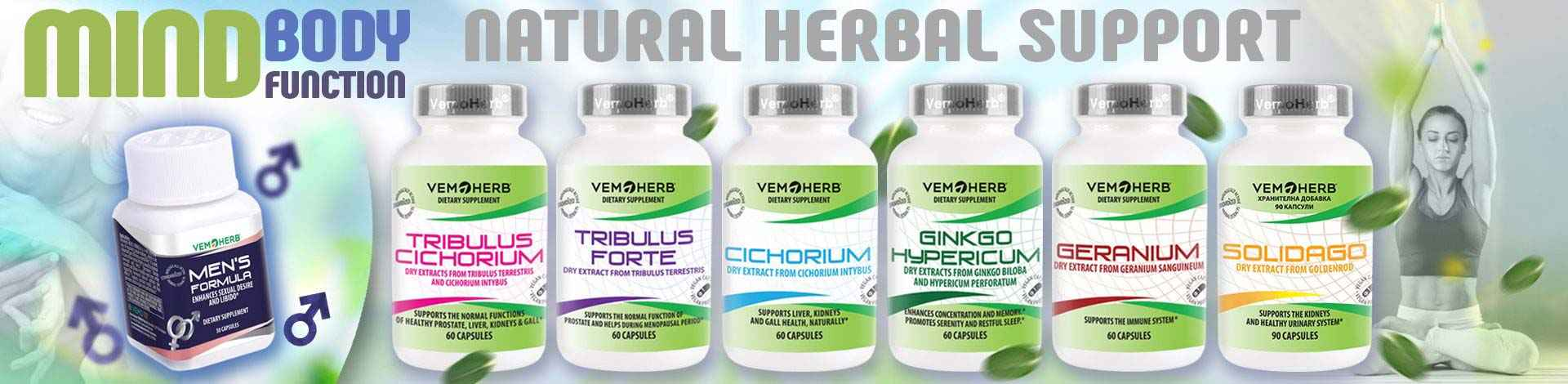 VemoHerb - Superpremium Quality Herbal Supplements for health