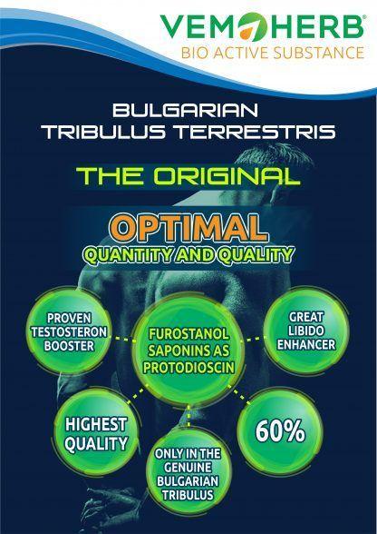 Bioactive Substances: VemoHerb Bulgarian Tribulus MAXX