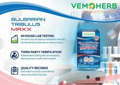 Laboratory Tests: VemoHerb Bulgarian Tribulus Maxx