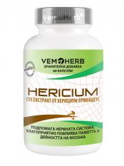 ВемоХерб Hericium