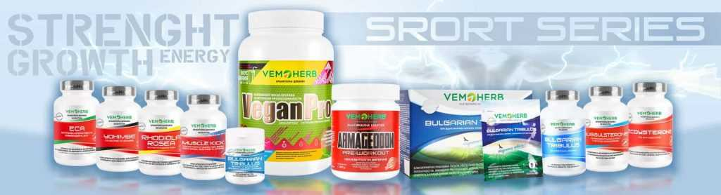 The usage of the right supplements will help you lower unwanted fat, gain muscle, support recovery after physical exhaustion and ultimately promote a healthier life.